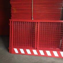 廣東白云地鐵施工基坑大開挖臨邊安全防護基坑護欄生產廠家金欄聯系劉經理圖片