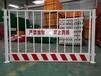 佛山基坑護欄安全網片護欄臨邊護欄豎管護欄現貨批發