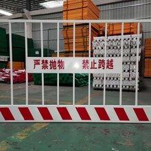 佛山基坑护栏安全网片护栏临边护栏竖管护栏现货批发图片