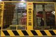 佛山護欄廠家專注制造基坑防護欄-井口防護欄-臨邊防護欄-洞口防護欄