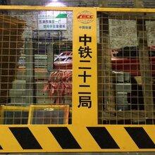 佛山护栏厂家专注制造基坑防护栏-井口防护栏-临边防护栏-洞口防护栏图片