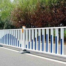佛山公路護欄市政護欄道路護欄人行道隔離護欄生產廠家圖片