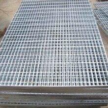 广东佛山格栅板,热镀锌钢格板,网格板,钢盖板,踏步板,沟盖板,钢格栅板厂家图片