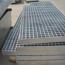 佛山钢格板-热镀锌钢格板-热镀锌格栅板-钢格板厂家-佛山金栏图片
