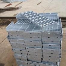 佛山鍍鋅鋼格板熱鍍鋅水溝蓋平臺踏步板格柵鋼格板廠家直銷圖片
