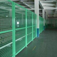 佛山边框护栏网倾斜角护栏车间隔离网仓库隔离网生产厂家图片