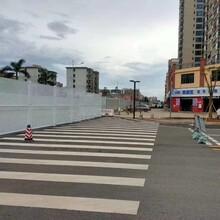 广东珠海冲孔板围挡防风围挡市政围挡愤怒的香蕉著架空小说图片