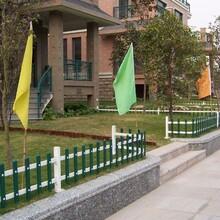 海南海口PVC護欄PVC草坪護欄塑鋼圍欄PVC花壇圍欄廠家圖片