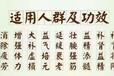 宁夏雪蜜信誉保证滋阴补阳(气候种植)