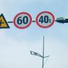 济南道路反光警示牌交通指示标志安全警示标志标