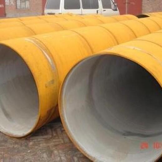 六盘水普通级3PE防腐钢管特点