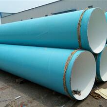渭南普通级3PE防腐钢管图片