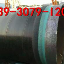 供应加强级3pe防腐钢管生产厂家图片