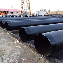 法兰连接IPN8710饮水内防腐直缝焊钢管价位图片