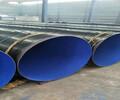 周口环氧粉末防腐管道价格优惠