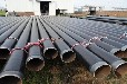 泉州管線鋼管