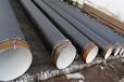 海西蒙古族藏族自治州直埋式3pe防腐螺旋钢管每米多少钱