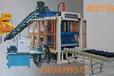 巩义QTJ4-20B型自动砌块成型机生产线