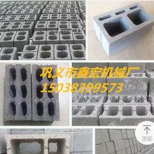 新品上市小型免烧砖机/无需要托板的砌块砖机/优质小型砌块砖机/移动式砖机生产视频图片