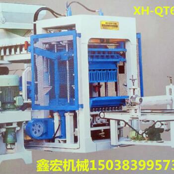 新型墙体砖机设备