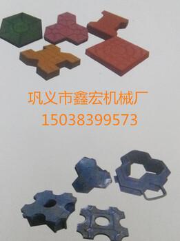 路面液压砌块砖机/多功能彩色砌块砖机/供应静压砌块砖机/液压砖机生产线设备