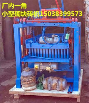新式路面制砖机/价格合理耐用制砖机/省时省力精巧制砖机/空芯砌块砖机