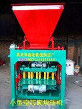 环保节能小型砖机/小型真空砖机/供应免烧砖机设备/小型砖机设备图片