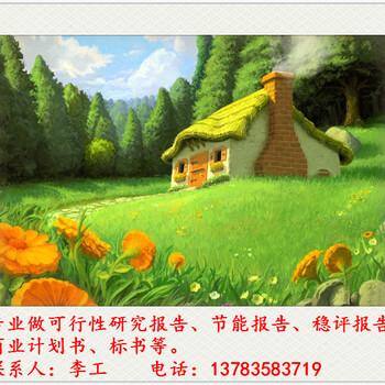 许昌写/做一份标书多少钱-许昌哪写标书便宜?