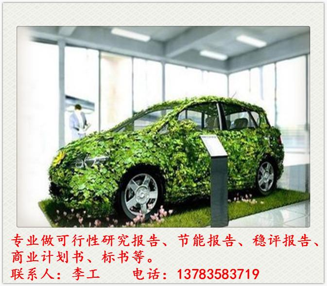 忻州本地写投标书公司-忻州承接各种项目的标书