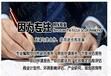 邱县投标书资质公司