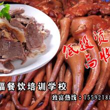 鹵肉的做法鹵肉怎么做_鹵肉配方圖片