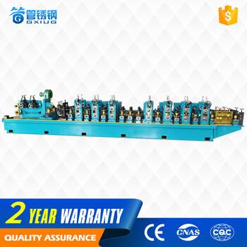 越南高配置高頻焊管機幸運飛艇設備出廠價