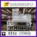飼料攪拌機單軸攪拌機雞飼料攪拌機飼料機械廠家直銷