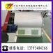 桨叶式饲料混合机搅拌机双螺旋式HSSJ1.0