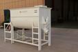 低价直销SLHY1.0型单轴搅拌机卧式混合机厂家