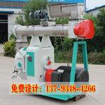 豆腐渣貓砂制粒機組成套環模顆粒機設備烘干冷卻生產線