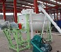 雙鶴廠家臥式螺帶攪拌機單軸飼料混合機牛羊谷物拌料機