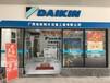 南寧大金空調大金空調專賣店中央空調分體空調當地直銷服務