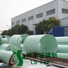 玻璃钢管道/玻璃钢缠绕管厂家江苏林森低价供应批发
