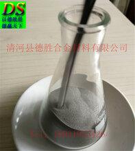 锌粉价格锌粉价格品牌/图片/价格_锌粉价格批发图片
