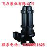 无堵塞潜水泵65WQ15-7-0.75品牌轴承污水抽水泵