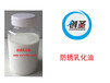 ?#35789;ヅ品?#38152;乳化油和皂化油比较稳定性好不分层环保型佳不发臭