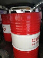冷冻离心机润滑脂推荐创圣高转速合成脂低温高转速合成脂
