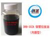空調銅管內膜加工專用油創圣銅管拉拔油DRB-302A(內膜型)