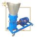 遼寧塑料顆粒機設備價格kl-300農作物廠家