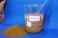 花山区聚合氯化铝在低温时采取什么措施能保证其絮凝作用