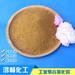 贵州铜仁印染废水用聚合氯化铝处理效果显著