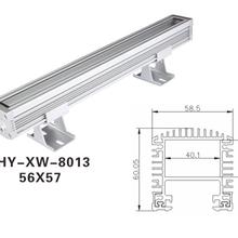 帶DMX洗墻燈殼廠家直銷廣東鋁制燈殼優惠價格