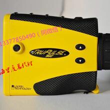 激光測距儀-圖帕斯360_高精度帶串口(圖帕斯)激光測距儀圖片