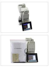 供应电气化铁路接触网专用仪器JCW-9接触网检测仪